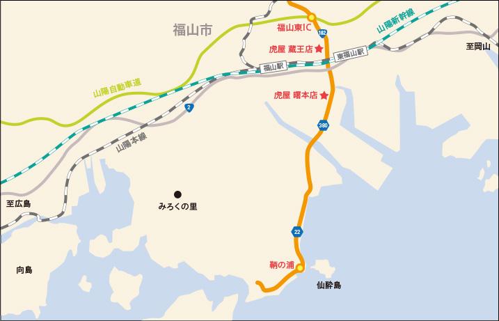 虎屋本舗経由地図ルート