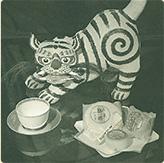 虎屋本舗の歴史 写真