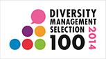 2014ダイバーシティロゴ