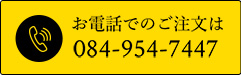 0849547447